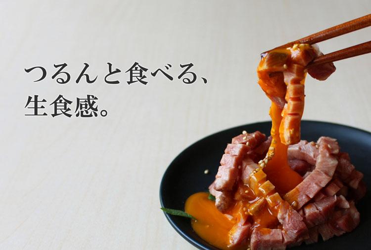 牛タンユッケ2