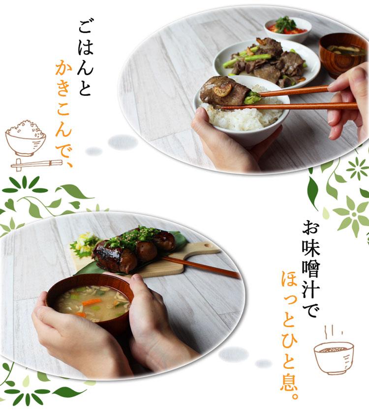 1月肉の日_おいしい食卓
