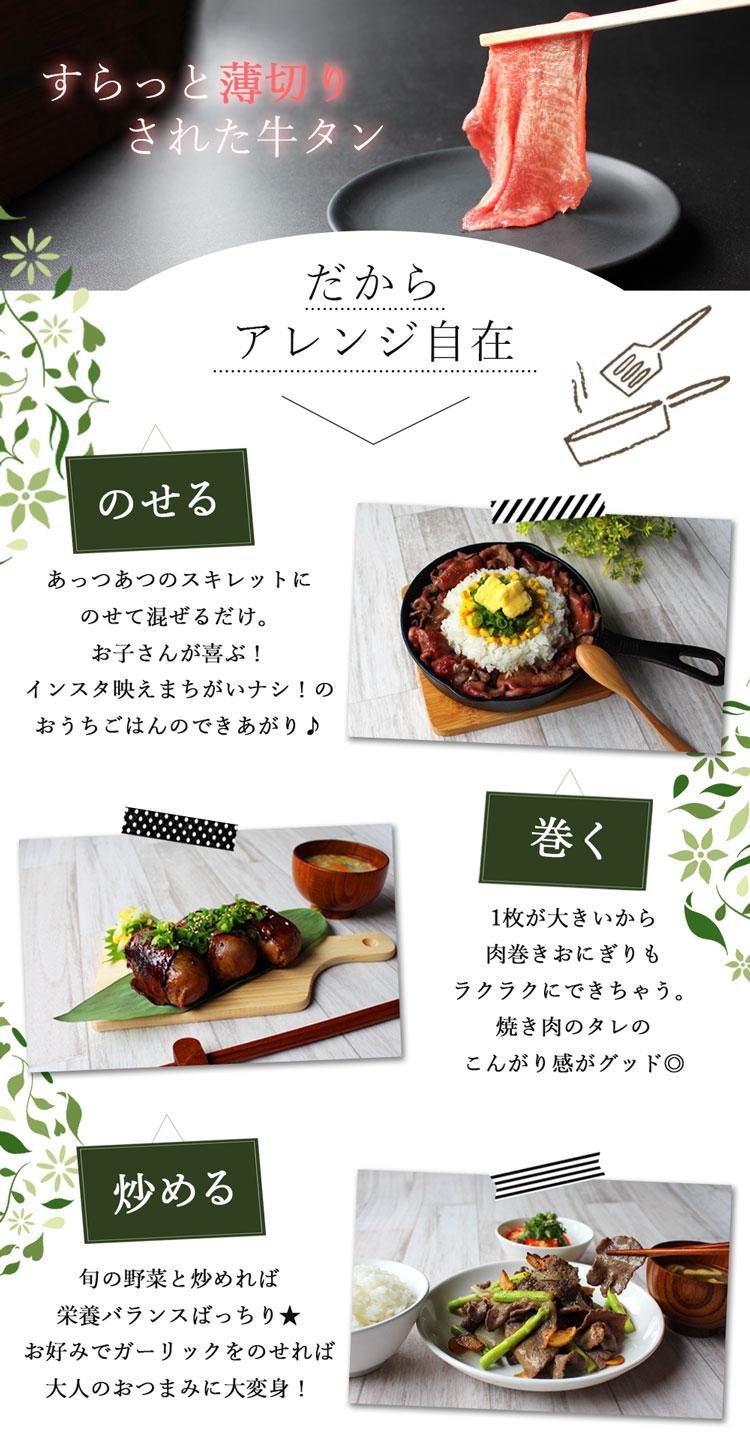 1月肉の日_アレンジ