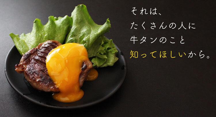 肉の日_うまさの理由