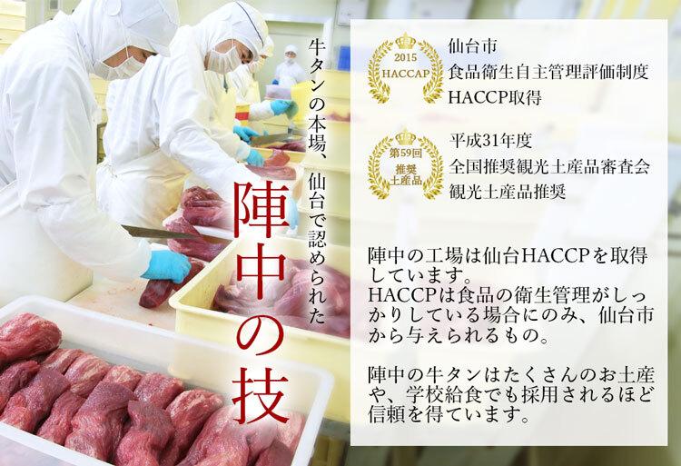 肉の日_HACCP取得