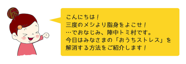 おうち焼肉_トミ村のコメント_1
