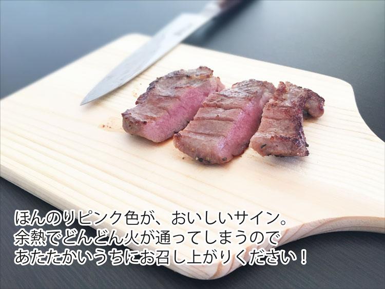タン 美味しい 方 牛 焼き